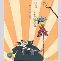 Original Warner Brothers Limited Edition Cel, The Mikado